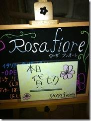yoshiko 046